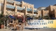 El Gouna - Hotel Captains Inn